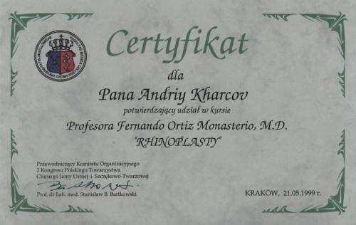 Андрій Харьков - Персональна сторінка лікаря 8